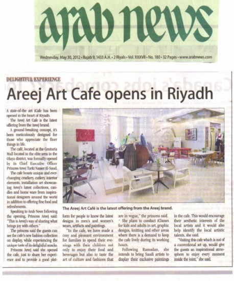 Arab news newspaper : Areej Art Cafe opens in Riyadh